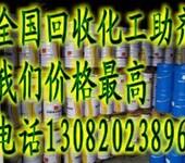 回收发泡剂专业机构