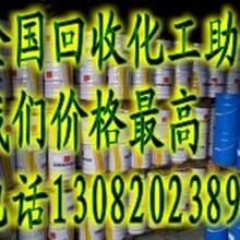 天津回收钛白粉专注颜料钛白粉回收图片