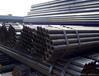 昆明焊管价格Q2354分焊管昆明价格昆明焊管厂家