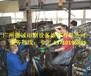 广州海德堡印刷机维修