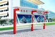 南京宣傳欄廣告牌-南京宣傳欄廣告牌價格-南京宣傳欄