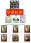 厦门国五柴油检测标准服务图片