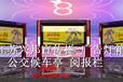 河南新乡宣传栏厂家江苏兴邦供应广告公司
