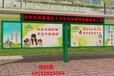 淮安宣传栏供应企业一件发货来图定制加工
