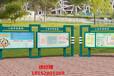 扬州宣传栏厂家静电喷塑工艺镀锌钢板材质