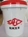 杭州叉车专用液压油32号北太路8号叉车配件