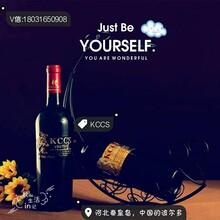 美容养生红酒货源品牌高端低价红酒厂家批发
