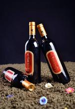 北京国产葡萄酒红酒批发代理价格高端国产葡萄酒品牌