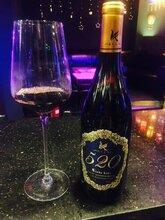红酒礼品采购品牌红酒供应货源低价高端红酒