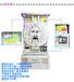 甘肅蘭州命運之輪西方塔羅牌自動占卜機嘉合娛樂產銷
