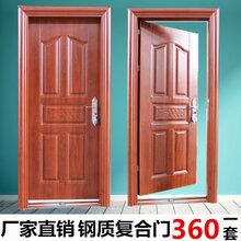 韶关钢板复合门厂家直销学校宿舍门中学隔音教室门图片