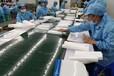 深圳雙面防霧防護面罩印刷生產廠家