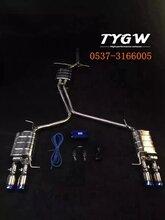 奥迪a3高性能tygw排气管智能排气阀门不锈钢排气管图片