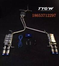 大众高尔夫全段tygw高性能排气管智能排气阀门不锈钢tygw排气管图片