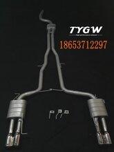 TYGW高性能汽车排气管大众迈腾tygw排气智能排气阀门图片