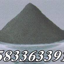 河南回收硬質合金粉,回收鎢鋼粉,回收鈷粉,回收鎳粉
