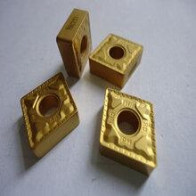 回收廢硬質合金數控刀片碳化鎢粉末回收價格
