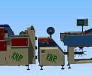 挂面全自动包装机最先进全自动纸包装挂面包装机产家直销图片