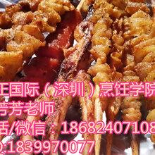 深圳顶正正宗无烟烧烤技术培训专业教学,包教包会,学会为止