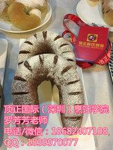 深圳福田区附近哪里有正规的港式早茶早点培训学校?
