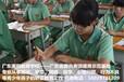 广东问题孩子学校,叛逆早恋网瘾逃学孩子教育学校,广东麦田教育