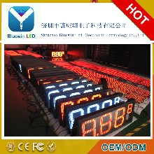 户外防水LED数字计价牌LED油价屏显示屏