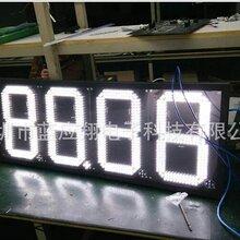 高亮防水LED数字油价屏LED油价显示屏
