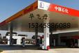 杭州嘉兴厂家生产批发12-148型彩钢吊顶板0.4厚度中石化加油站吊顶板