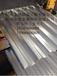 30-125-750型0.2-0.8厚鍍鋅板,750型各種顏色屋面墻面板