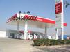 全国中石化加油站吊顶板12-148型白灰色0.5厚,15公分宽度