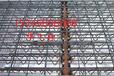 公寓隔層鋼筋桁架樓承板TD4-100TD5-120TD3-90寬度576或600