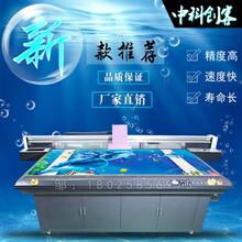 uv万能打印机手机壳浮雕礼品盒包装盒酒瓶瓷砖背景墙UV平板打印机