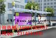 厂家定制LED公交候车亭太阳能公交站台