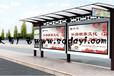 专业定制厂家直销云南丽江欧式公交站台复古站台