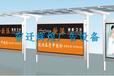 专业定制供应广西百色公交站台候车亭LED滚动灯箱