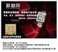 武汉富人区有回收二手名牌手表的吗武汉富人区回收宝格丽手表回收品牌名表
