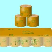 竹浆本色纸竹纤维纸巾招卫生纸竹爱10卷装招卫生纸代理