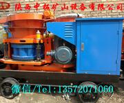 西安中拓PJJ喷浆机预应力机械图片