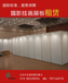 北京画展展板租赁,摄影展展板租赁