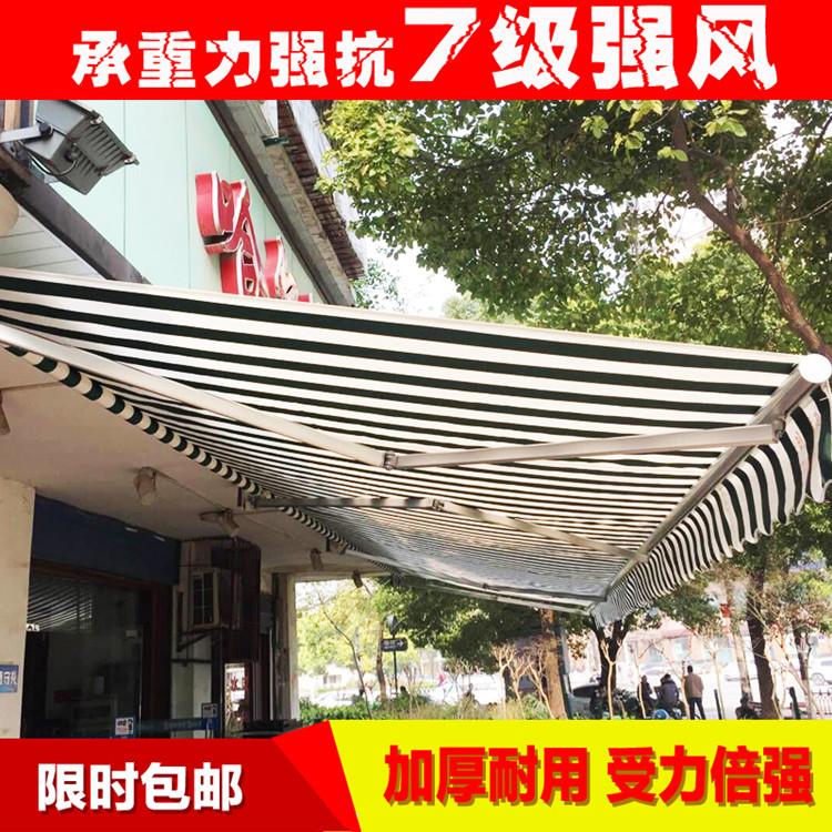北京曲臂遮阳蓬手动伸缩遮阳篷防雨棚伸缩雨搭移动户外伸缩式遮阳棚