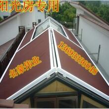 定做名豪s-1别墅阳光房定隔热棚玻璃房顶遮阳帘电动天幕帘遮阳棚厂家