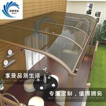 静海别墅阳台露台棚耐力板窗棚遮雨棚遮阳蓬厂家定做安装