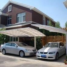 别墅停车棚窗户遮雨棚门口防雨棚阳台露台遮阳雨棚厂家定做图片