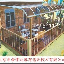 无声采光雨篷铝合金遮阳遮雨棚透明PC耐力板棚窗户阳台棚厂家批发