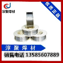 YD397氣體保護藥芯焊絲用于熱鍛模具堆焊耐磨焊絲圖片