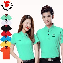 T恤衫设计制作T恤衫定做批发,T恤衫定制厂家-广州T恤衫定做汇朋