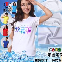 深圳速干T恤、速干T恤定制、速干T恤汇朋、速干T恤是什么图片