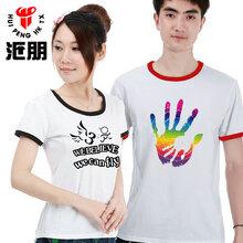 北京广告衫、广告衫定制、广告衫制作、未来的广告衫什么样