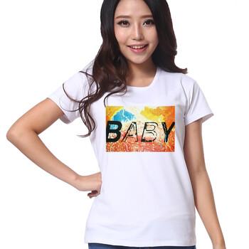 17年汇朋情侣装、情侣装定做、情侣装定制、广州广告衫定制'