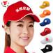 广告帽,情侣帽、遮阳帽、帽子厂家批发棒球帽
